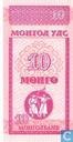Bankbiljetten - Mongolië - 1993-1998 Issue - Mongolië 10 Mongo ND (1993)