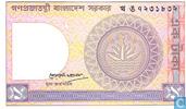 """Billets de banque - Bangladesh - 1972-1993 """"1 Taka"""" Issues - Bangladesh 1 Taka ND (1992)"""