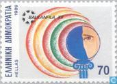 Postage Stamps - Greece - Int. BALKANFILA '89 Stamp Exhibition
