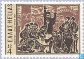 Postage Stamps - Greece - Papaflessas