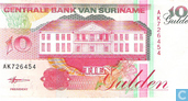 Bankbiljetten - Suriname - 1991-1999 Issue - Suriname 10 Gulden 1998