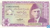 Pakistan 5 Rupien