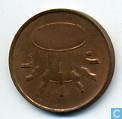 Coins - Malaysia - Malaysia 1 sen 1992