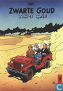 Cartes postales - Tintin - Het Zwarte Goud