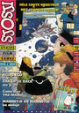 Comics - Alias Ego - Nummer  19