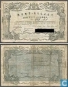 Billets de banque - Muntbiljet 1852 - Pays-Bas 10 Gulden 1852
