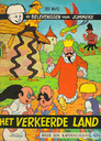 Comics - Peter + Alexander - Het verkeerde land