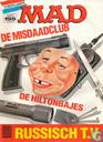 Bandes dessinées - Mad - 1e series (revue) (néerlandais) - Nummer  195