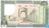 Lebanon 250 Livres 1988