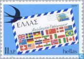 Timbres-poste - Grèce - Grecs à l'étranger