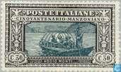 Timbres-poste - Italie [ITA] - Manzoni, Alessandro
