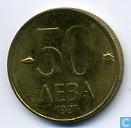 Monnaies - Bulgarie - Bulgarie 50 leva 1997