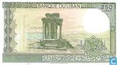 Banknotes - Lebanon - 1964-1988 Issue - Lebanon 250 Livres 1988