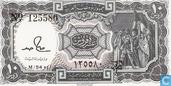 Bankbiljetten - Egypte - Egypte 10 Piastres