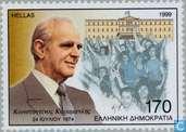 Briefmarken - Griechenland - Konstantinos Karamanlis