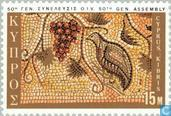 Postage Stamps - Cyprus [CYP] - Meeting Int. Viticulture