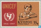 Postage Stamps - Cyprus [CYP] - UNICEF