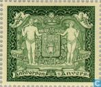 Postage Stamps - Belgium [BEL] - City coat of arms of Antwerp