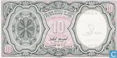 Banknotes - Egypt - Egypt 10 piaster