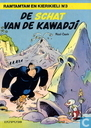 Comics - King und Kong - De schat van de Kawadji