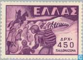 Postage Stamps - Greece - Kidnapped Greek children