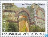 Postzegels - Griekenland - Burchten