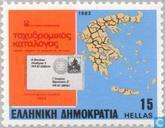 Timbres-poste - Grèce - Introduction code postal