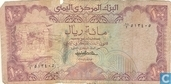 Billets de banque - Central Bank of Yemen - Yémen 100 Rials