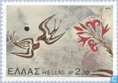 Postage Stamps - Greece - Archaeological finds
