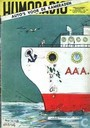 Bandes dessinées - Humoradio (tijdschrift) - Nummer  887
