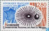Postage Stamps - France [FRA] - National Conservatory Technical Adult Education