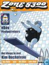 Comic Books - Strandman - 2002 nummer 4
