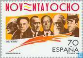 Postage Stamps - Spain [ESP] - Writers Group