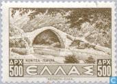 Briefmarken - Griechenland - Landschaften