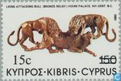 Postage Stamps - Cyprus [CYP] - Print Culture