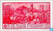 Timbres-poste - Italie [ITA] - Francesco Ferrucci