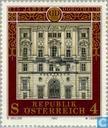Postage Stamps - Austria [AUT] - Dorotheum Vienna 275 years