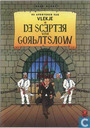 Ansichtskarten  - Tim und Struppi - De Avonturen van Vlekje : De Scepter van Gorbatsjow