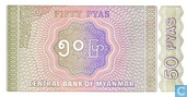 Banknotes - Myanmar - 1991-1998 ND Issue - Myanmar 50 Pyas ND (1994)