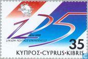 Postage Stamps - Cyprus [CYP] - 125 years of UPU