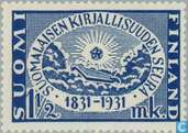 Postage Stamps - Finland - Literary companion
