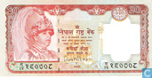 Bankbiljetten - Central Bank of Nepal - Nepal 20 Rupees