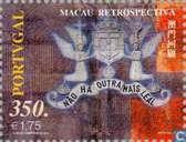 Postage Stamps - Portugal [PRT] - Macau