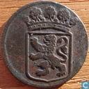 Munten - Nederlands-Indië - VOC 1 duit 1746 Holland