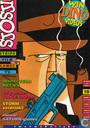 Strips - Sjors en Sjimmie Stripblad (tijdschrift) - Nummer  18