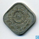 Coins - Bhutan - Bhutan 5 chetrums 1974