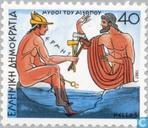 Timbres-poste - Grèce - Mythes