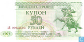 Banknotes - Transnistria - 1993-1994 Cupon Issue - Transnistria 50 Rublei 1993(1994)