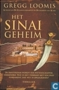 Het Sinaï geheim