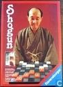 Shogun - kleine uitvoering